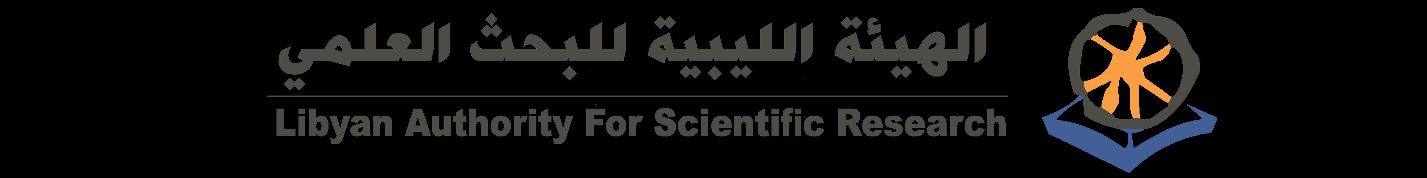 هيئة أبحاث العلوم الطبيعية والتكنولوجيا